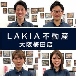 LAKIA不動産大阪梅田店の写真