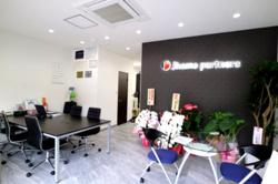 Jホームパートナーズ株式会社の写真