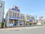 (株)松堀不動産 本店の写真