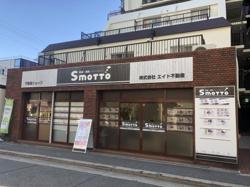 スモット城東関目店の写真