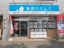 賃貸のエムズ竹下駅前店 株式会社M'sストレートの写真