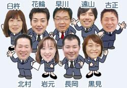 株式会社オリバーの写真