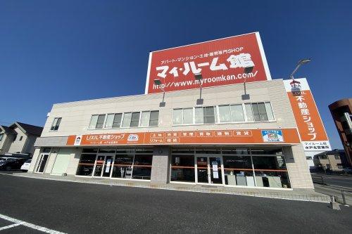 LIXIL不動産ショップマイルーム館 水戸北営業所 WEB課・法人課の写真