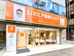 LIXIL不動産ショップ タスク みなとみらい店の写真