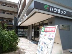 ハウゼック 神奈川中央住宅(株) みなみ野シティ店の写真