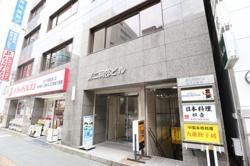 株式会社福岡賃貸プラザの写真
