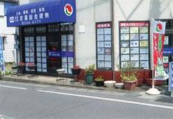 (株)京葉総合建物の写真