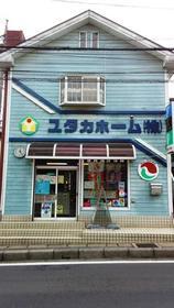 ユタカホーム(株)の写真