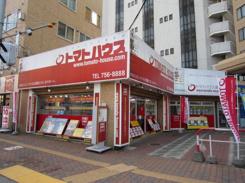 トマトハウス麻生店の写真