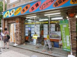 コスモホーム住宅販売 浦和営業所の写真