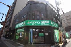 オールハウス株式会社 段原店の写真