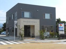 東名地産株式会社の写真