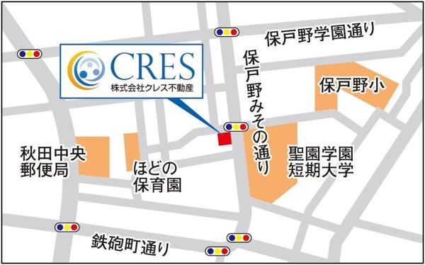 株式会社クレス不動産 秋田営業所の写真