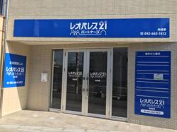 株式会社成家 福岡店の写真