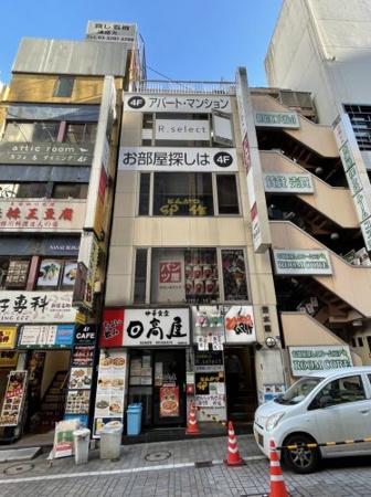 ルーム・デポixi 新宿東口店の写真