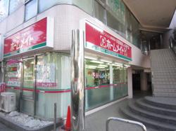 株式会社クレスト (ホームメイト赤池駅前店)の写真