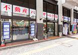 朝日土地建物株式会社/町田本社の写真