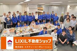 LIXIL不動産ショップ 株式会社エヌティーコーポレーションの写真