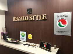 株式会社レガーロ・スタイルの写真