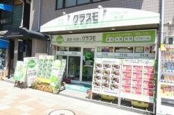 クラスモ阪急三国店 売買事業部の写真