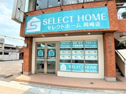 株式会社 セレクトホームの写真