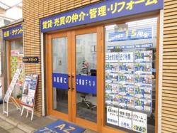 株式会社アズライフ 京都賃貸住宅サービスの写真