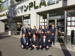 株式会社アパマンプラザの写真