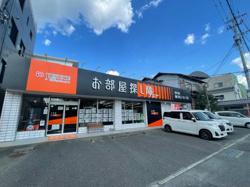 お部屋探し隊 合川店の写真