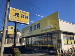 ドッとあ~る賃貸浜松高台店 (賃貸)の写真