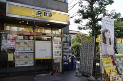 ドッとあーる賃貸 西国分寺店 株式会社ディーアール東京の写真
