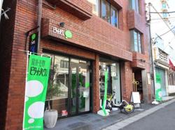 加和太建設(株)ピタットハウス三島店の写真