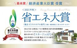 ヤマト住建株式会社 上尾ショールームの写真
