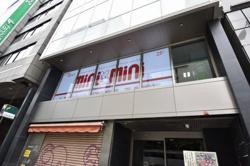 株式会社マスト 堺筋本町店の写真
