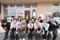 埼玉開発株式会社の写真