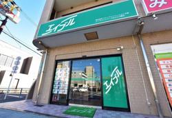 エイブルNW住之江公園店の写真