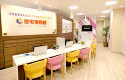 住宅情報館株式会社 渋谷店の写真