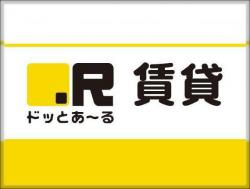 株式会社ディーアール浜松の写真