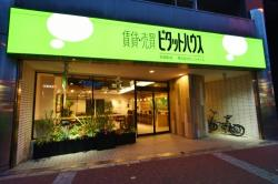 ピタットハウス大国町店(株)セゾンホームの写真