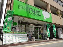 株式会社リノ・ファクトリーの写真