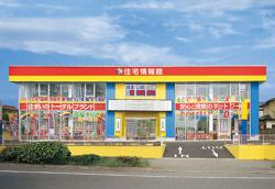 住宅情報館株式会社 小田急相模原店の写真