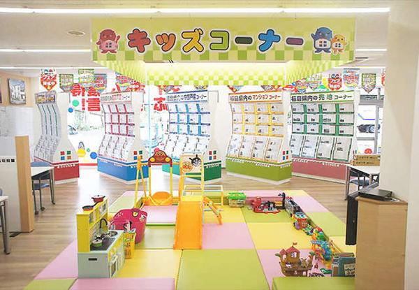 住宅情報館株式会社 郡山店の写真