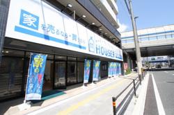 ハウザー豊中店の写真