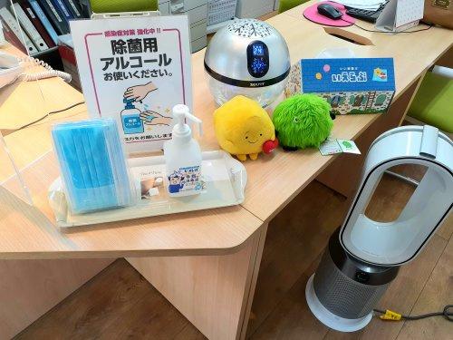 ホームメイトFC浄心駅前店 住マイル株式会社の写真