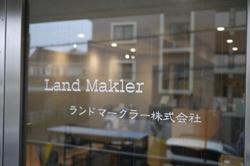 ランドマークラー株式会社の写真