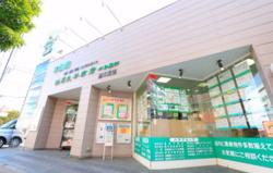 株式会社原良平商店の写真