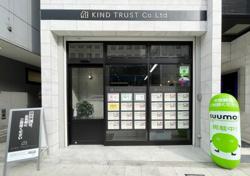株式会社カインドトラスト  天六店の写真