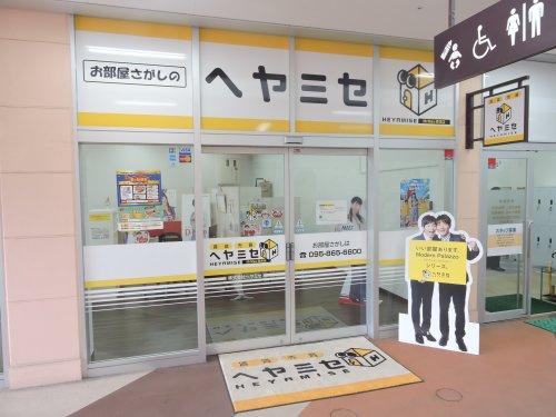 株式会社ヘヤミセ MrMax時津店の写真