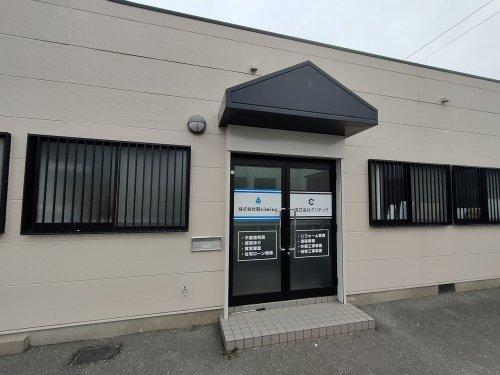 株式会社 Reiming 本店の写真
