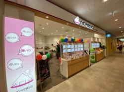 K'sエステート株式会社イオンハウジングイオンモール上尾店の写真
