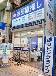 株式会社リビングライフ賃貸センター京急蒲田店の写真